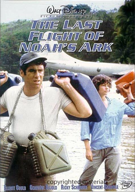 Ready Gan Flight Bomber Rodmax last flight of noah s ark the dvd 1980 dvd empire