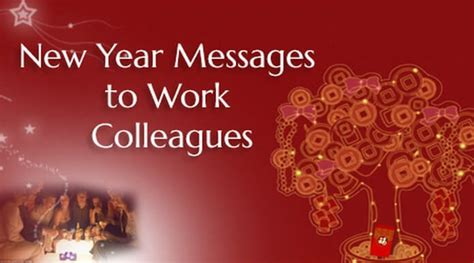 happy  year messages  work colleagues coworkers