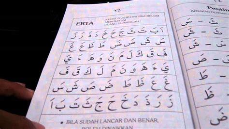 Iqro Cara Cepat Belajar Membaca Al Quran Gabung Besar Cd Amm2 iqra cara cepat belajar membaca al quran on cara cepat