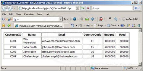 tutorial php sql php sql server 2005