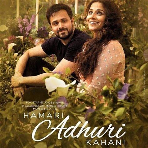 download free mp3 from hamari adhuri kahani hamari adhuri kahani movie stills pictures images free