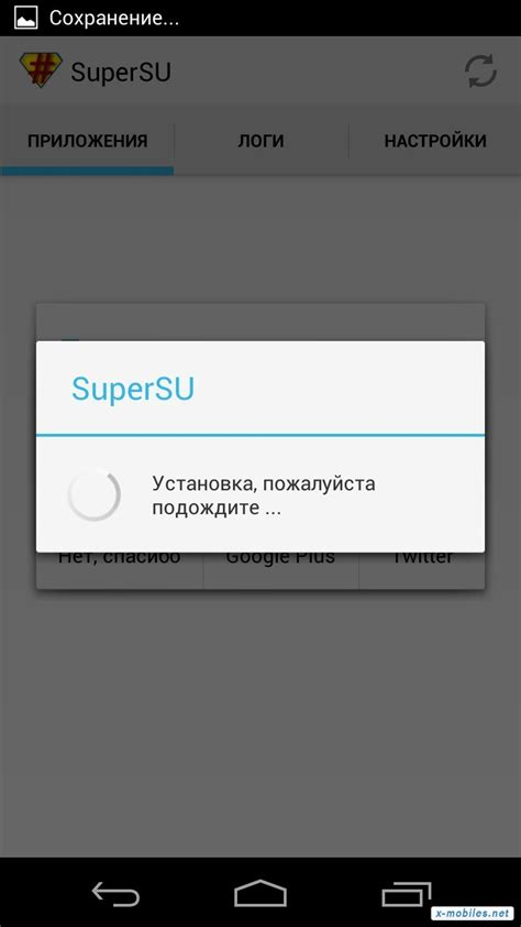 su binary apk for android to - Su Binary Apk