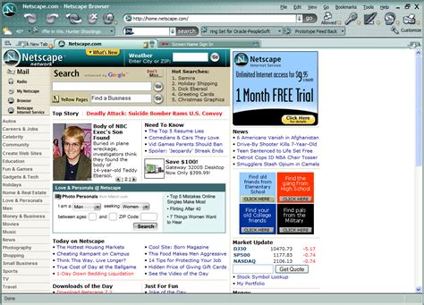 Netscape Search Look At Firefox Based Netscape Mozillazine
