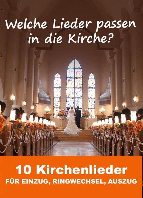 Hochzeit Lieder Kirche by 1000 Ideen Zu Kirchendeko Hochzeit Auf Kirche