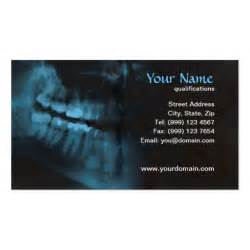 dentist business card zazzle