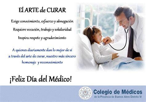 imagenes feliz dia del medico para facebook educaci 211 n en salud feliz dia del medico