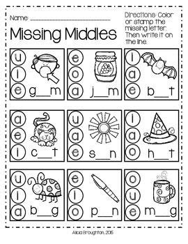 5 Letter Words With K In The Middle thanks for checking out missing middles freebie in this