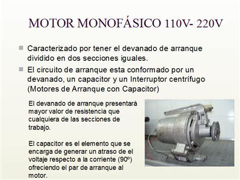 que es un capacitor para motor que es un capacitor para motor 28 images principios de electricidad electr 243 nica y neum