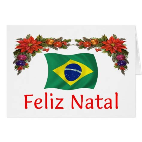 weihnachten in brasilien brasilien weihnachten karten zazzle