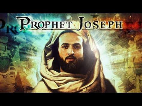 film nabi yusuf part 2 prophet yusuf movie full with english subtitles part 1 45