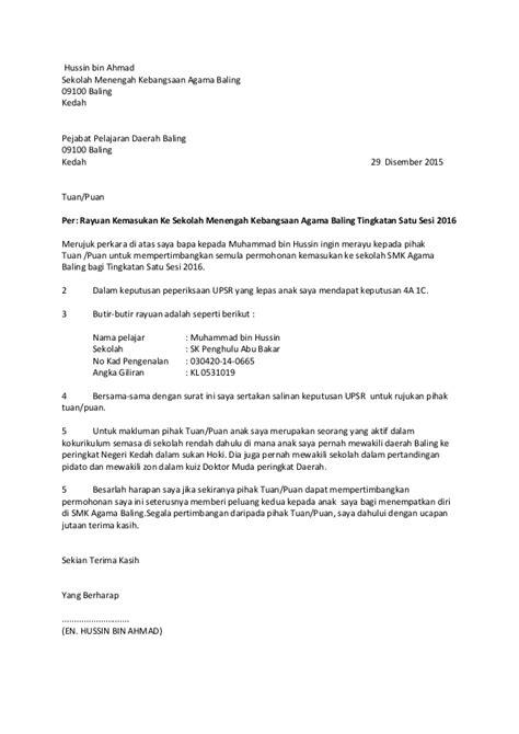 surat rayuan ke smk agama baling