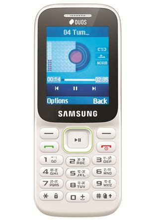 Samsung Galaxy Piton Sm B310e Duos White samsung guru 2 at best prices shopclues shopping store