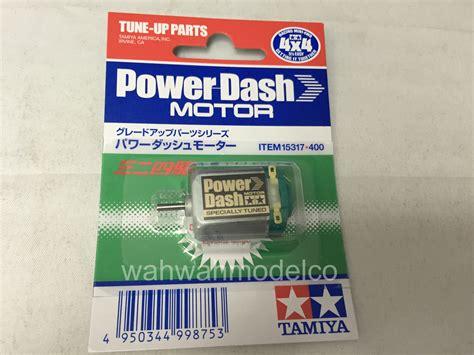 Spare Parts Mini 4wd Dinamo Power Dash Motor Tamiya tamiya 15317 mini 4wd power dash motor