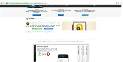 cara membuat bitcoin wallet gratis cara membuat wallet dan mendapatkan bitcoin gratis news