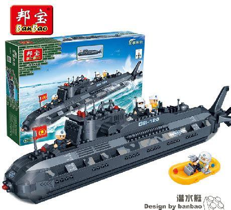 lego u boat for sale aliexpress buy banbao model building kits compatible