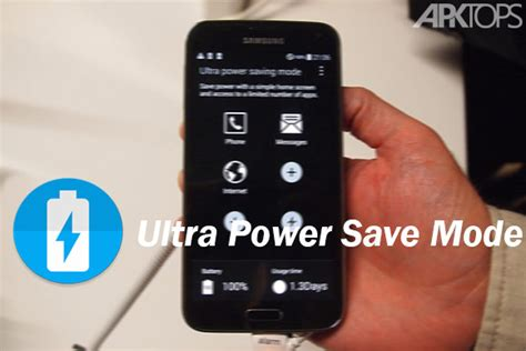 ultra power saving mode apk ultra power save mode v1 1 9 apk noobdownload