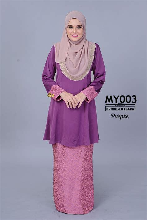 Beza Baju Kurung Pahang Dengan Baju Kurung Riau baju kurung moden satin mysara nursing saeeda collections