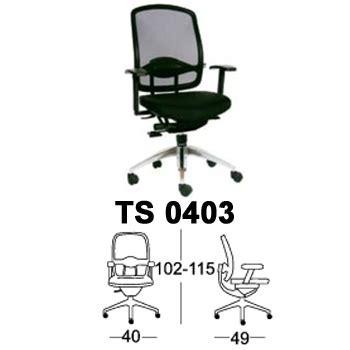 Kursi Kantor Chairman Ts 0303 kursi tops collection chairman type ts 0403 jual
