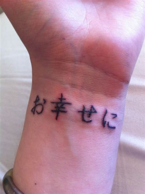 small chinese symbol tattoos tattoos small best tatto 2017