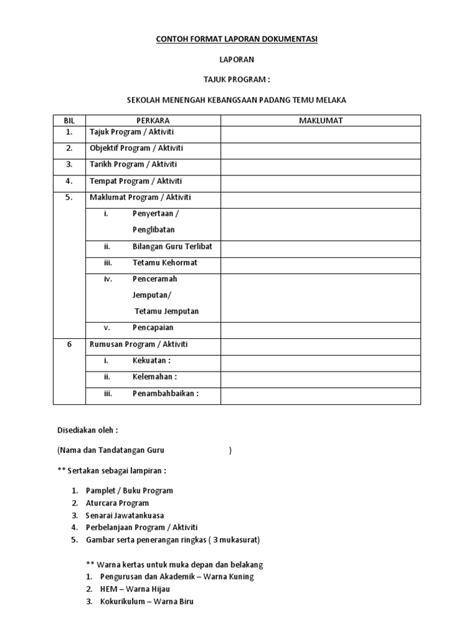 contoh format lop doc contoh format laporan dokumentasi