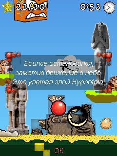 game java mod all screen bounce tales egypt mod java game for mobile bounce