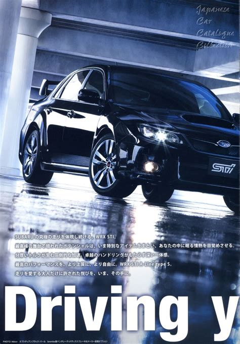 subaru gvf スバル wrx sti cba gvf grf型 特別仕様車 a line type s 2011年