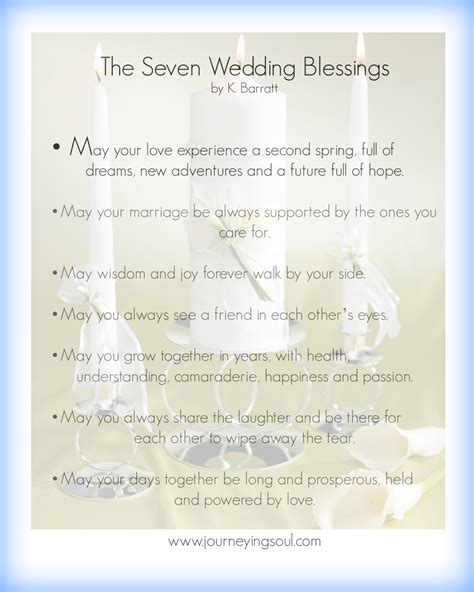 Wedding Blessing Poems Prayers by Christian Engagement Blessings