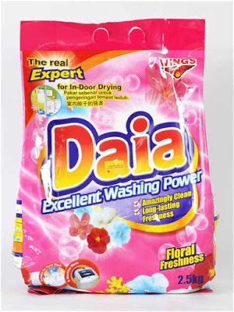 Daia Sabun bebel pasal sabun basuh je pun s diary of