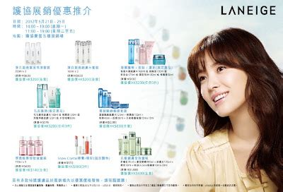 Harga Laneige Clear C Advanced Effector laneige 組圖 影片 的最新詳盡資料 必看 www go2tutor