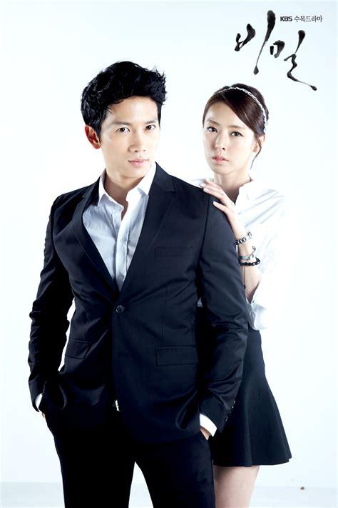 watch beautiful secret chinese drama 2015 episode 14 eng sub 187 secret secret love 187 korean drama