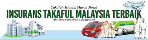 Cermin Iswara harga cermin kereta insurans takaful malaysia terbaik