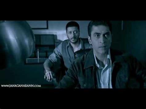 ram gopal varma horror list directed by ram gopal varma best to worst