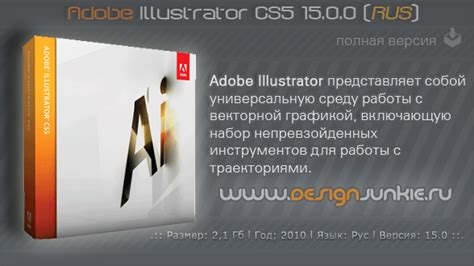 adobe illustrator cs3 free download full version with keygen kindlrecord blog