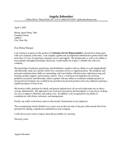 financial services cover letter letter cover outbound financial services company