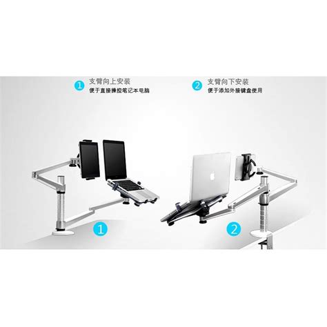 Laptop Multifungsi bracket laptop dan tablet holder multifungsi oa 9x
