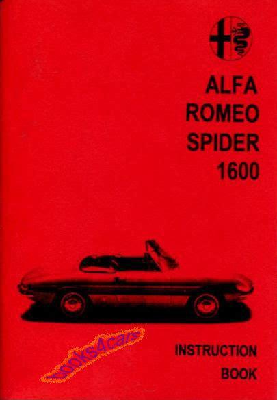 service manuals schematics 1993 alfa romeo spider free book repair manuals service manual repair manual 1993 alfa romeo spider download windshield wiper alfa romeo