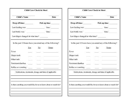 daycare check in form daycare forms daycare ideas and