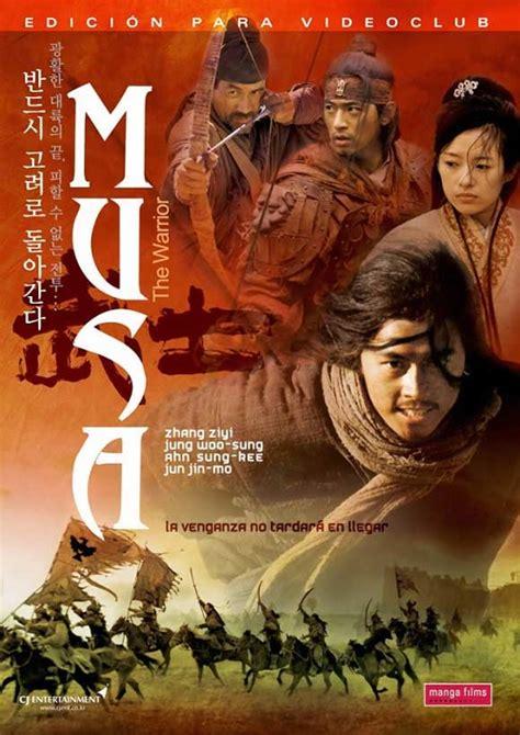 film blue x3 korea dayum musa the warrior a most badass korean flick