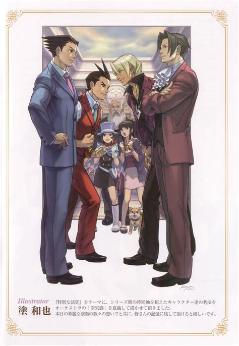 Court Records Net Needs A More General Image Ace Attorney Tv Tropes Forum