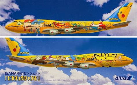 Paint Disney Planes Flying Colors roasted blend flying colors creative paint on
