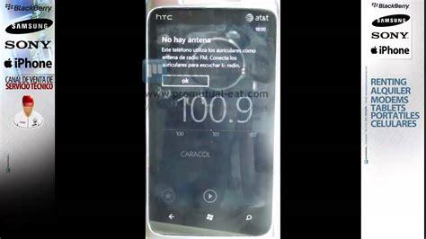 Como Escuchar Radio Fm Por Altavoz En Mi Nokia Lumia 710 | como escuchar radio fm por altavoz en mi nokia lumia 710