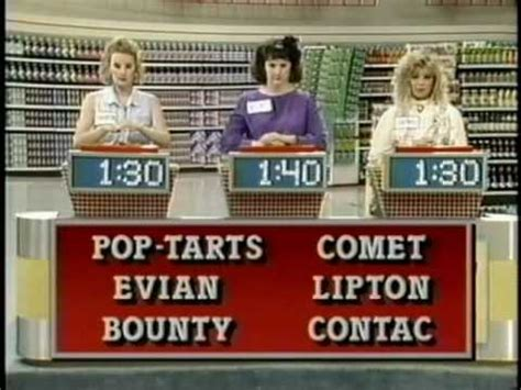 Supermarket Sweepstakes - who remembers supermarket sweep videos