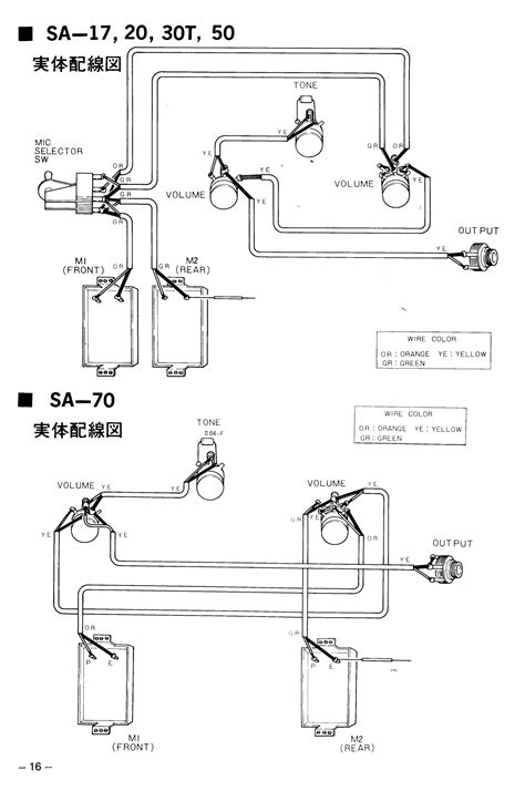 wiring diagram for a yamaha eg112c www jeffdoedesign