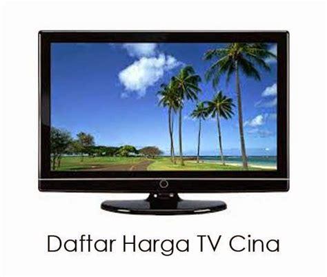 Tabung Tv Lg 106 Best Daftar Harga Tv Images On Tv