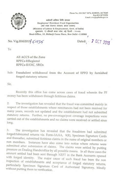 Epf Withdrawal Letter Format Epf Withdrawal Fraud Using Forged Details Official Circular