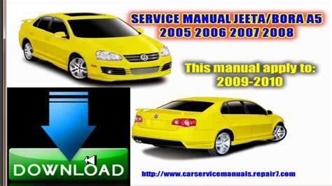service manual online repair manual for a 2009 lamborghini gallardo lamborghini gallardo service repair manual jeeta bora a5 2005 2006 2007 2008 2009 youtube