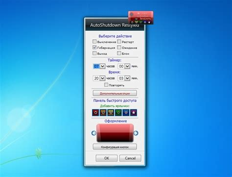 Auto Shutdown Windows 7 by Autoshutdown Restyled Windows 7 Desktop Gadget