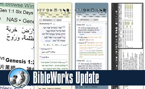 authorized the use and misuse of the king bible books bibleworks just released a major update for bw10 bible