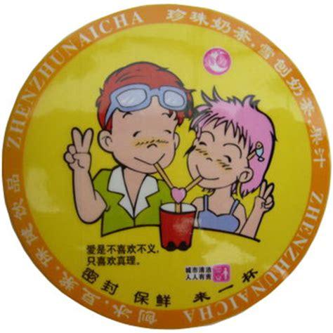 Franchise Teh Tong Tji pilihan gambar plastik roll