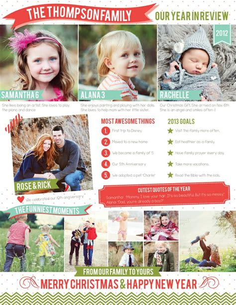 Family Our Newsletter by Our Gift Newsletter Templates Families And